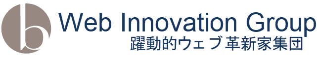 Web Innovation Group