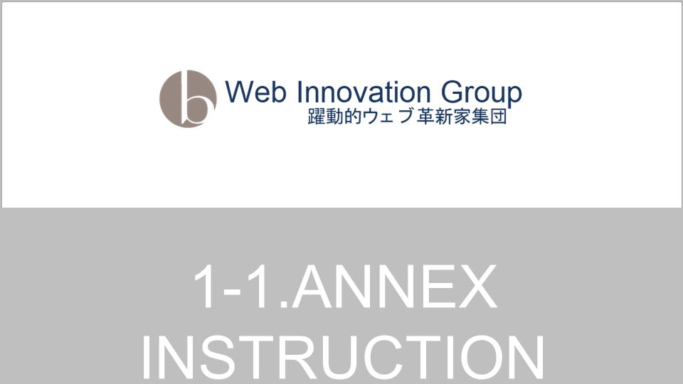 1_1_ANNEX_INSTRUCTION