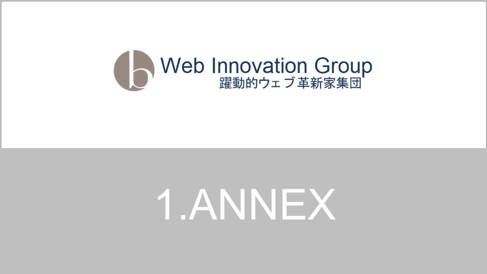 1_ANNEX